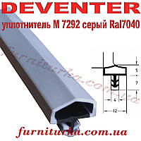 Уплотнитель дверной Deventer М 7292 серый Ral7040