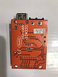Контроллер для led дисплея P10 HD-U6A, фото 2