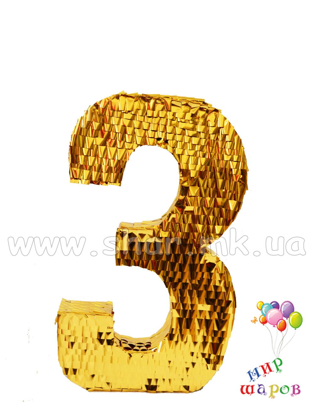 """Декоративная цифра """"3"""" ручной работы"""