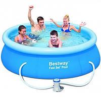 Надувной бассейн Bestway 57268 (244х66)