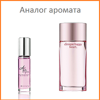 173. Концентрат Roll-on - 15 мл Happy Heart от Clinique