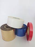 Лента  горячего тиснения (цветная)