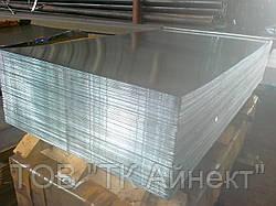 Лист нержавеющий нж 2х1000х2000 мм жаропрочный AISI 309S 310 310S (20Х23Н18)