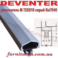 Уплотнитель дверной Deventer M7292/10 серый Ral7040
