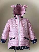 Детская куртка, демисезонная, нежно розовая, фото 1