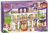 Конструктор Гранд Отель 1585 деталей BELA 10547 (аналог Lego Friends 41101)