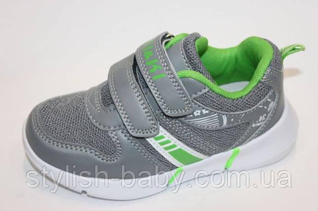 cc27d5844 Детские кроссовки оптом. Детская спортивная обувь бренда Tom.m (Bi&Ki) для  мальчиков (рр. с 27 по 32)