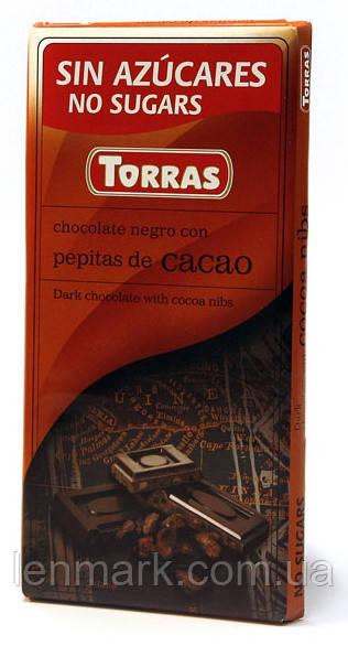 Черный шоколад без глютена и сахара Torras Dark chocolate with cocoa nibsс какао-бобами   75 г.