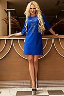 Женская туника Алания_1 Jadone электрик Fashion 50-56 размеры