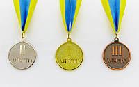 Медаль спортивная с лентой WORTH d6,5см C4520(6,5) 1 место