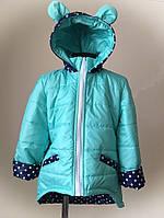 Детская куртка, демисезонная, голубая, фото 1