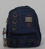 Яркий новомодный мужской рюкзак Gorangd на каждый день. Хорошее качество. Доступная цена.  Код: КГ635