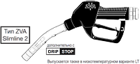 ZVA Slimline 2 - Автоматический раздаточный кран, 70 л/мин