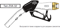 ZVA 32 - Автоматический раздаточный кран, 200 л/мин
