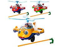 Каталка на палке, вертолет, S168