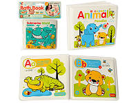 Книжка для ванной, животные, A501-503