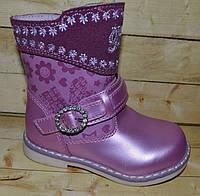 Детские демисезонные сапожки для девочки Том.М размеры 21-25