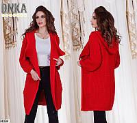 Кардиган женский стильный теплый с карманами XL (3 цвета)