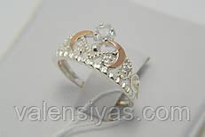 Кольцо серебряное в виде короны с пластинами золота и фианитами
