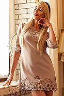 Женская бежевая туника Летиция_1 Jadone Fashion 50-56 размеры