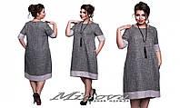 Льняное платье свободного кроя 48-54