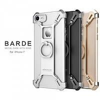 "Металлический бампер Nillkin Barde series для Apple iPhone 7 (4.7"")"