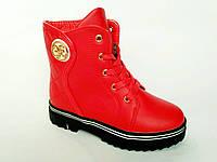 Яркие и модные детские демисезонные ботинки для девочек, р. 27-32