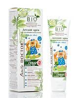 Детский  крем для чувствительной кожи Delicate effect ТМ Pharma BIO LABORATORY