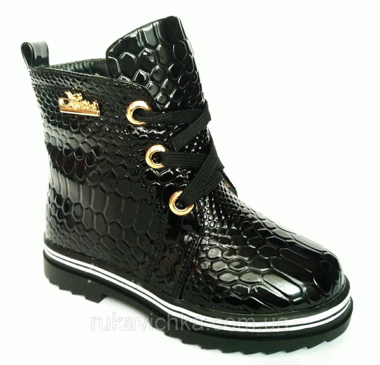 970b376e952c4 Качественные модные детские демисезонные ботинки для девочки, р. 30 - 19 см