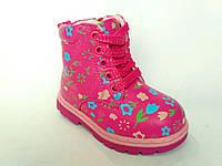 Милые демисезонные ботинки для девочек, р. 21, 22