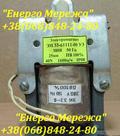 Электромагнит ЭМ 33-6 110В ПВ 100%