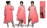 Оригинальное платье большого размера 48-52 разные цвета