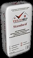 ТЕПЛОВЕР Штукатурка теплоизоляционная Standard 9кг (25л)