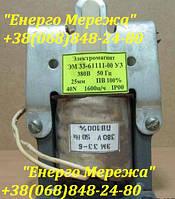 Электромагнит ЭМ 33-6 380В ПВ 15%