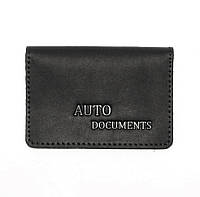 Кожаная обложка для водительского удостоверения, для документов