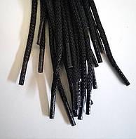 Шнурки круглые 120см с плетением кобра черные, фото 1