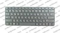 Клавиатура HP dm1-4005