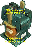 Электромагнит ЭМ 33-7 110В ПВ 100%