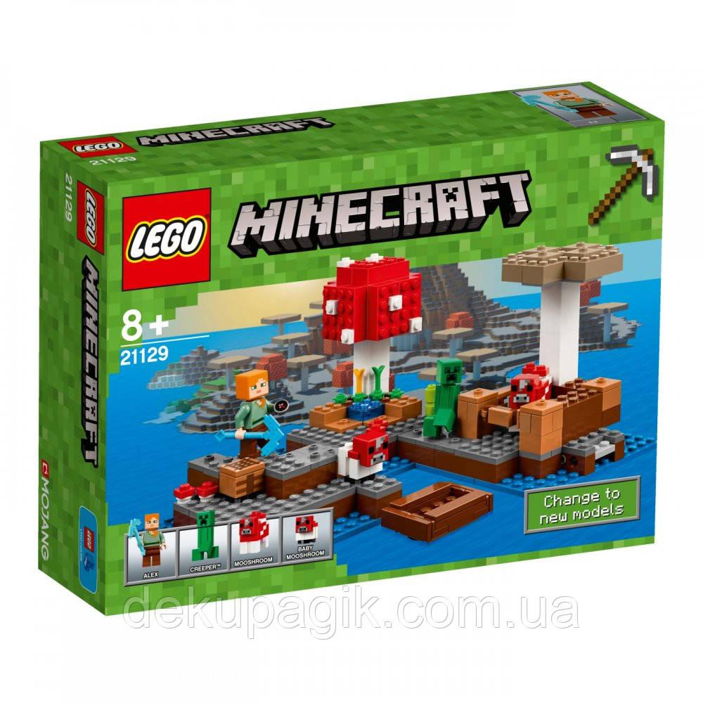Lego Minecraft Грибной остров 21129