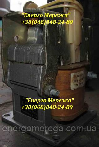 Электромагнит ЭМ 33-7 220В ПВ 100%, фото 2