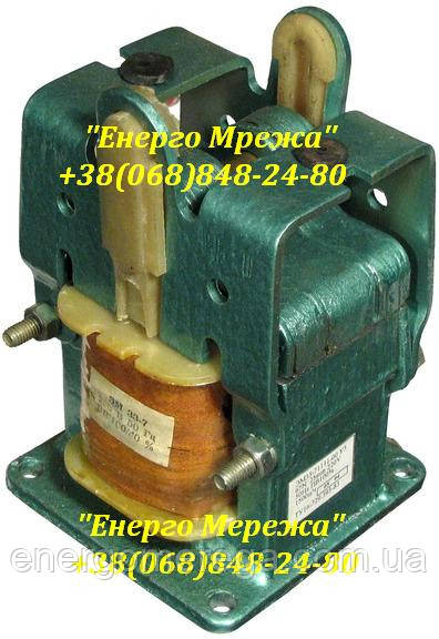 Электромагнит ЭМ 33-7 220В ПВ 100%