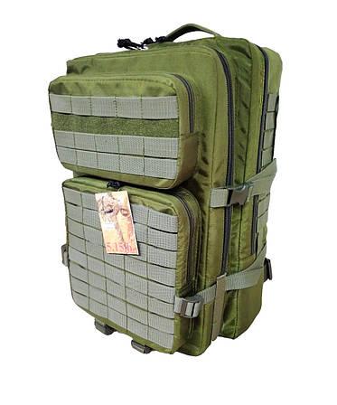 Тактический армейский походный штурмовой 3-х дневный рюкзак на 50 литров олива Cordura 1000D