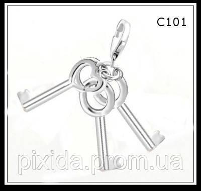 Подвеска CHARMS С101 Ключи