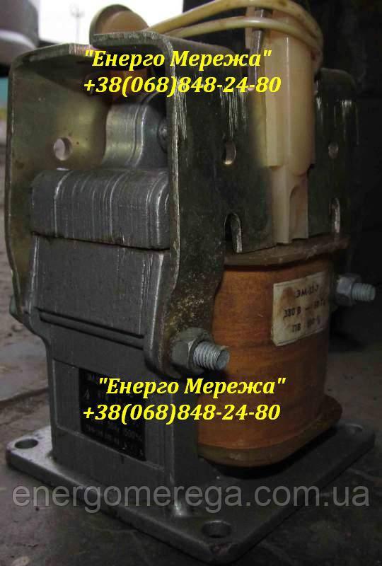 Электромагнит ЭМ 33-7 220В ПВ 15%