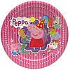 """Тарелки """"Свинка Пеппа"""" розовая . Размер 18 см, в упак. 10шт"""