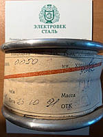 Х20Н80 проволока  0,05мм