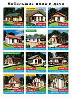 Проектирование домов из СИП-панелей