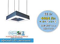 Светящийся квадрат, ЛЭД светильник многофункциональный, аналог лампы накаливания 560W