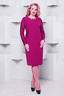 Батальное женское платье Адель фуксия  48-58 размеры