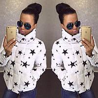 Белая куртка Звезды ,  размеры с л